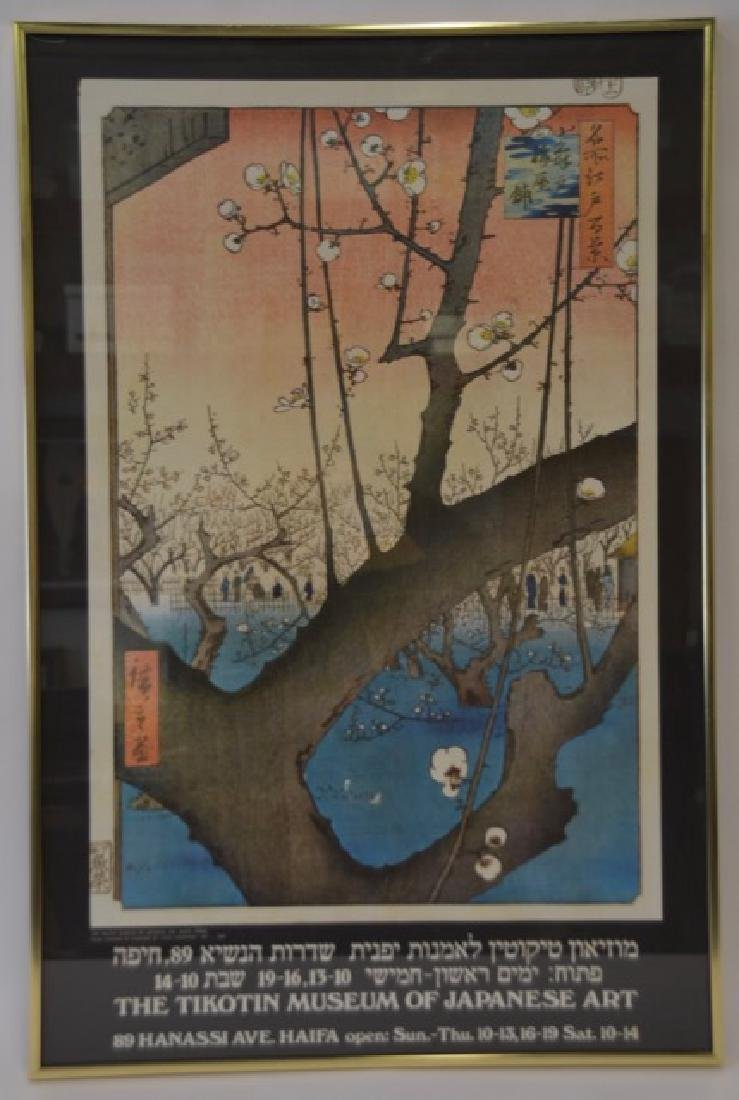 Hiroshige Woodblock Museum Poster