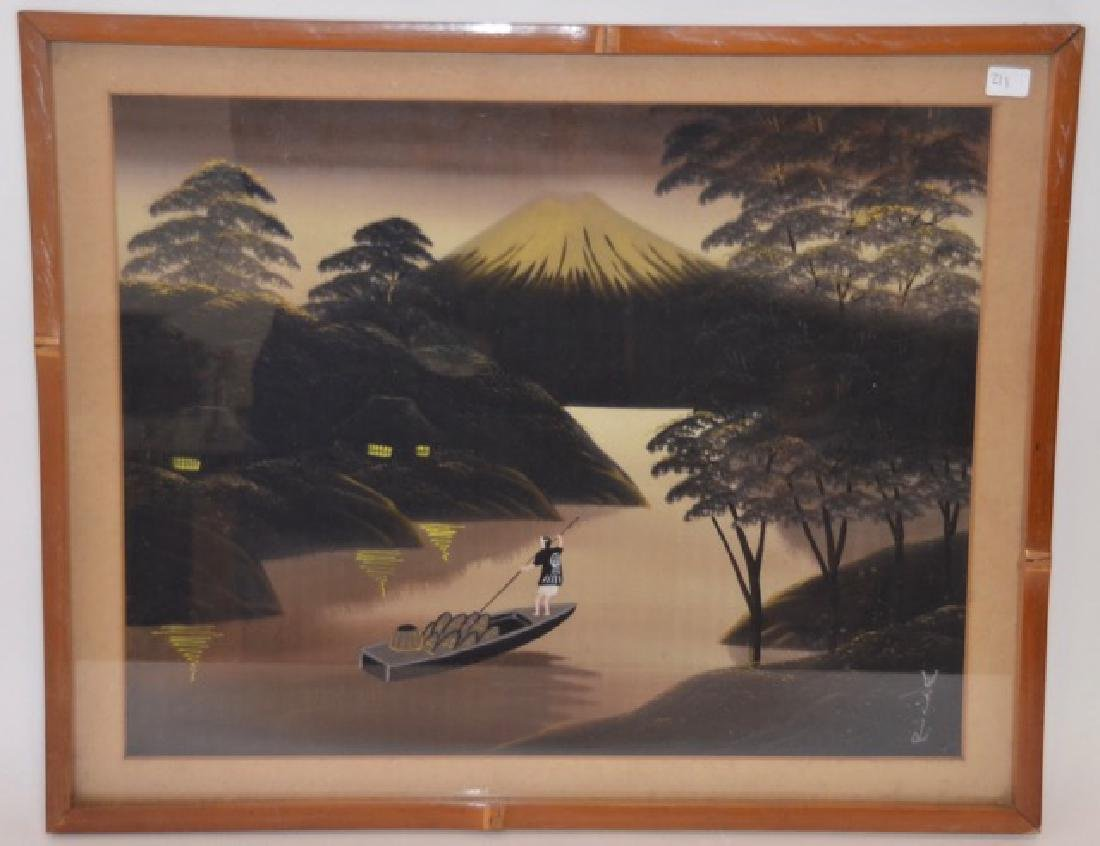 Japanese Watercolor.  Sgd. Illegibly