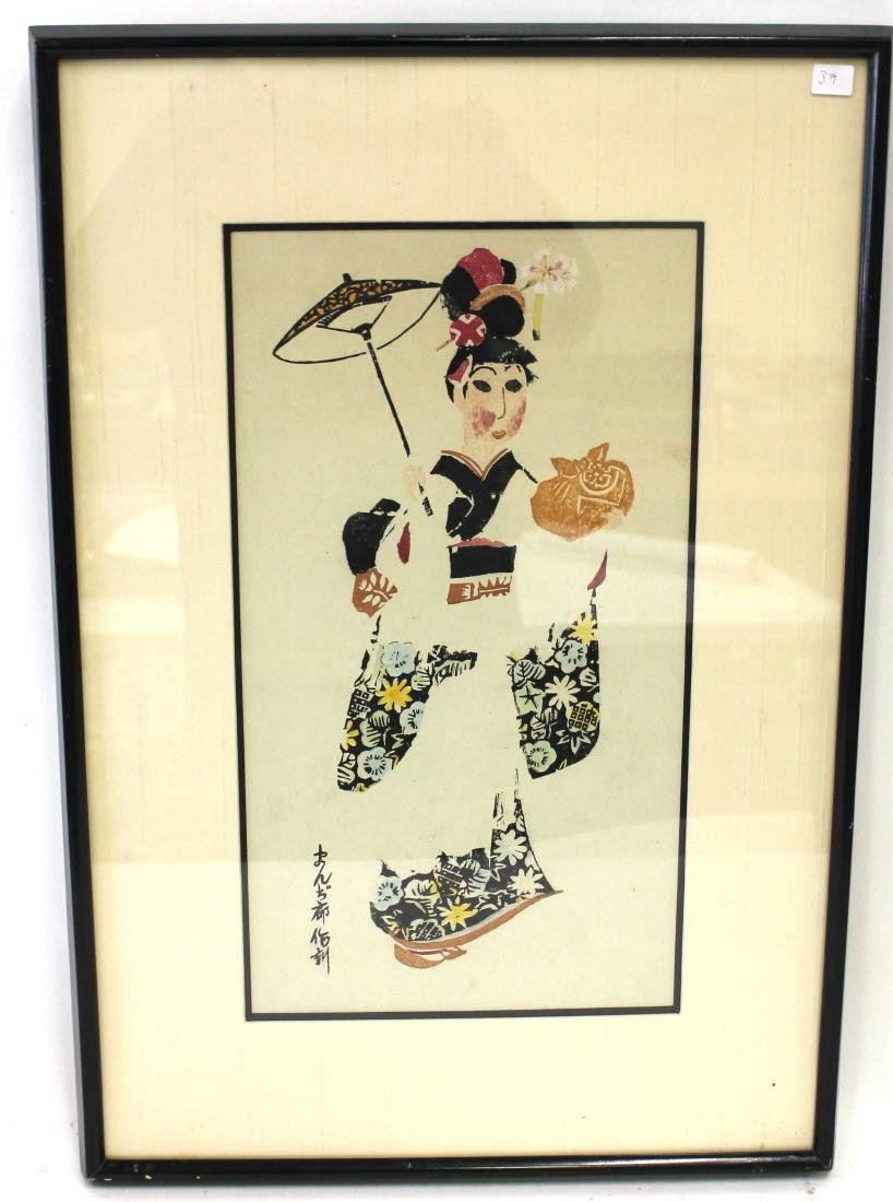 Japanese Woodblock Print.  Lady with Parasol. Sgd.
