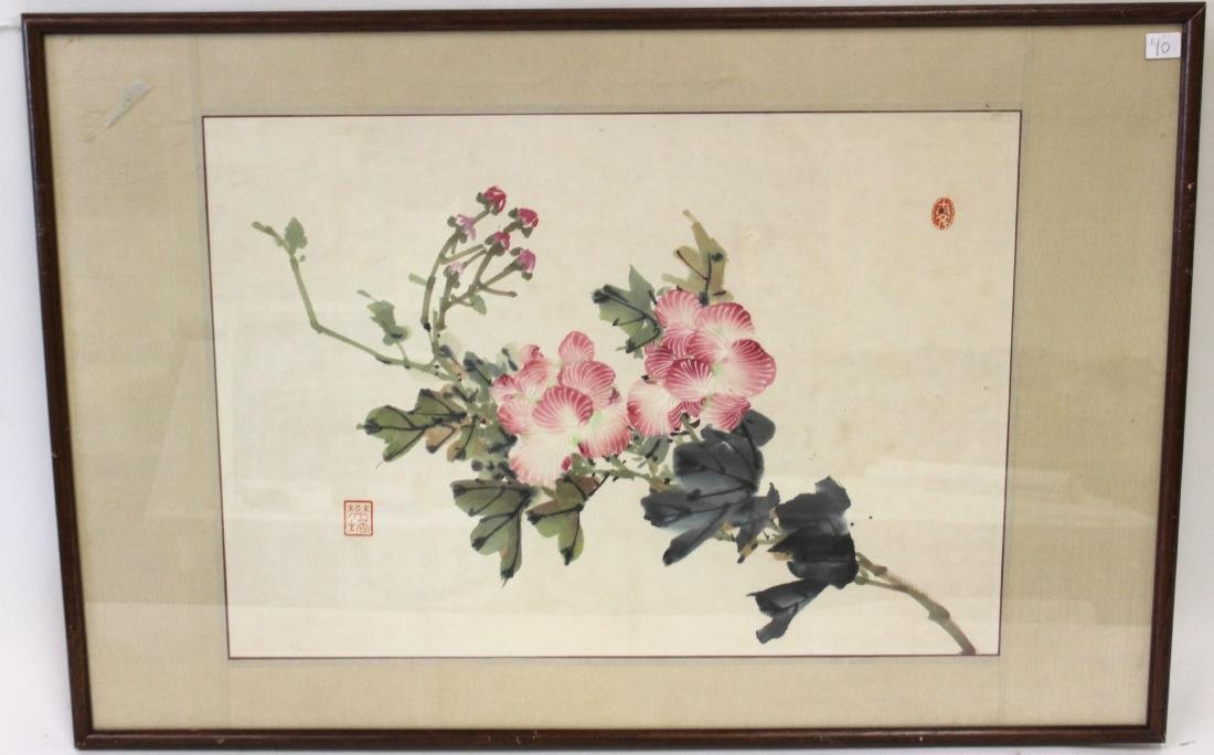 Oriental Watercolor. Floral. Signed