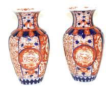 Pr. of Japanese  Imari Vases