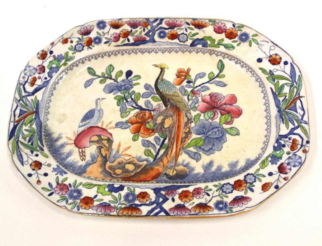Mason's English  Ironstone Platter