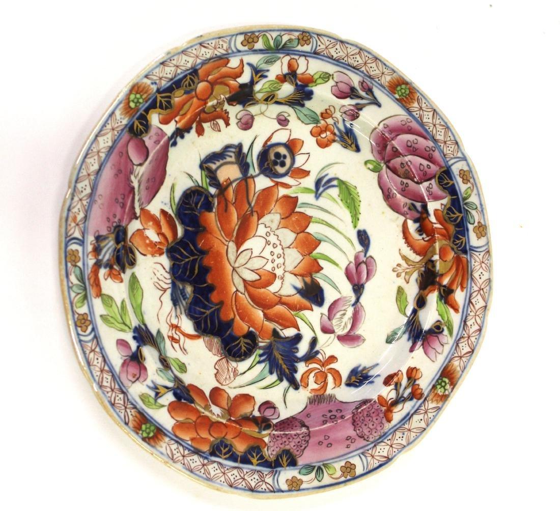 English Ironstone Mason's Collector's Plate