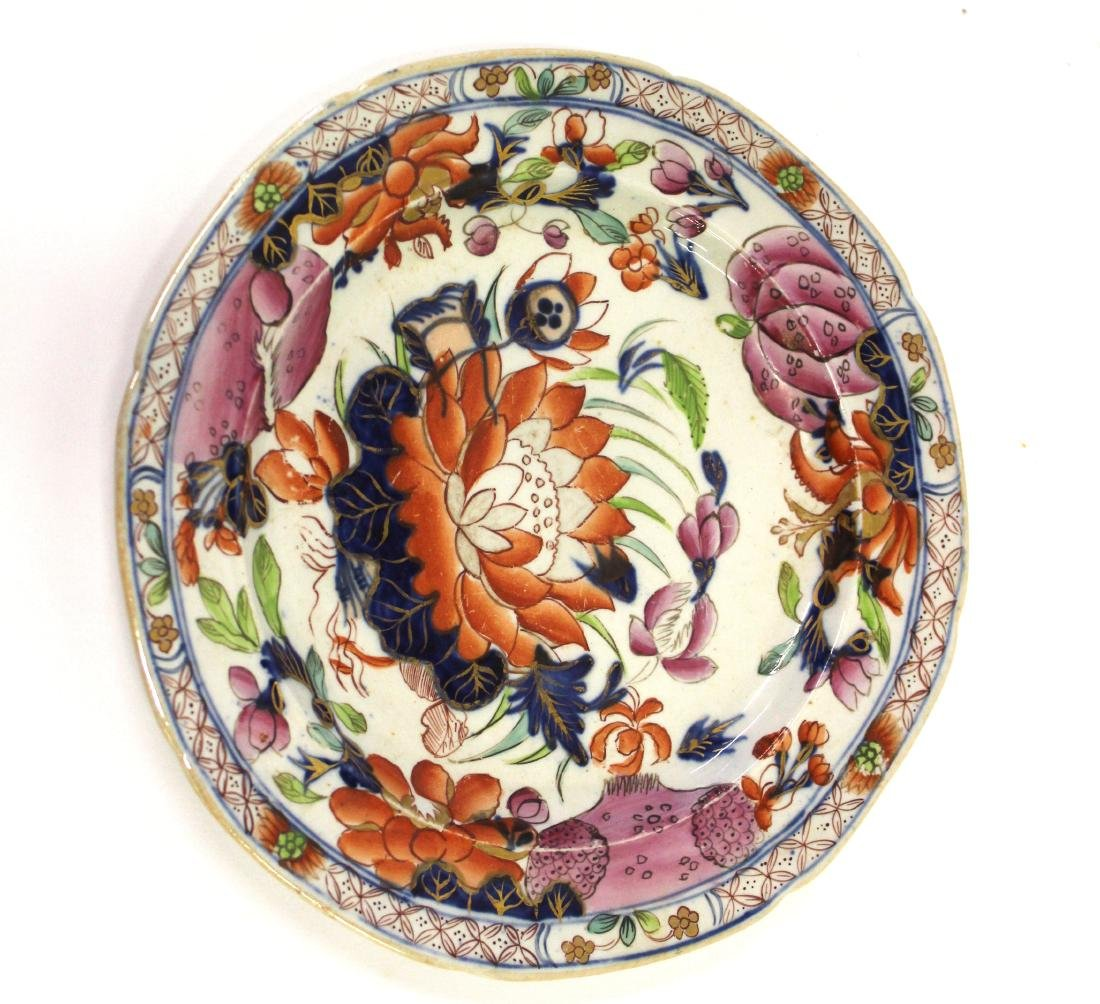 English Ironstone Mason's Collector's Plate