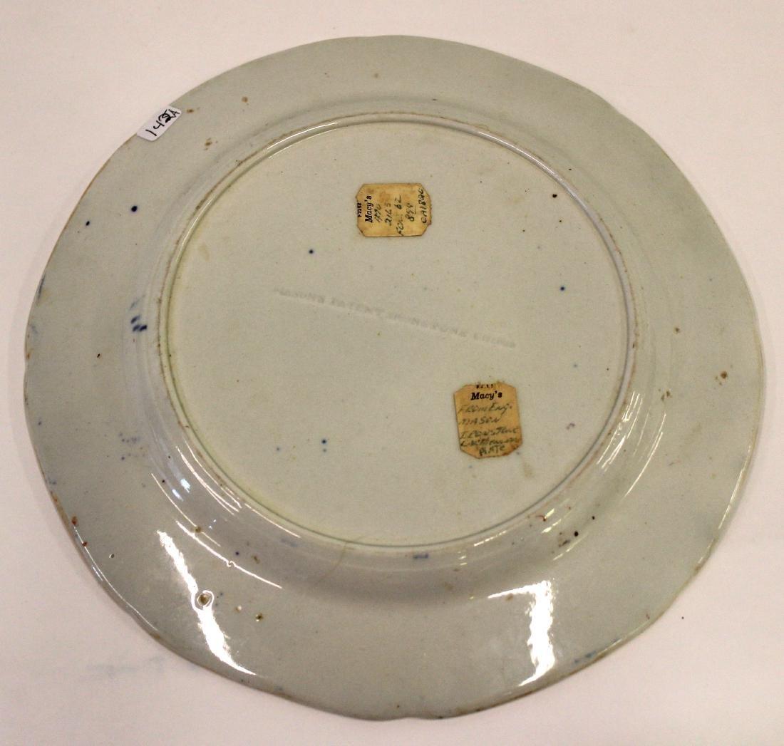 English Ironstone Mason's Collector's Plate - 2