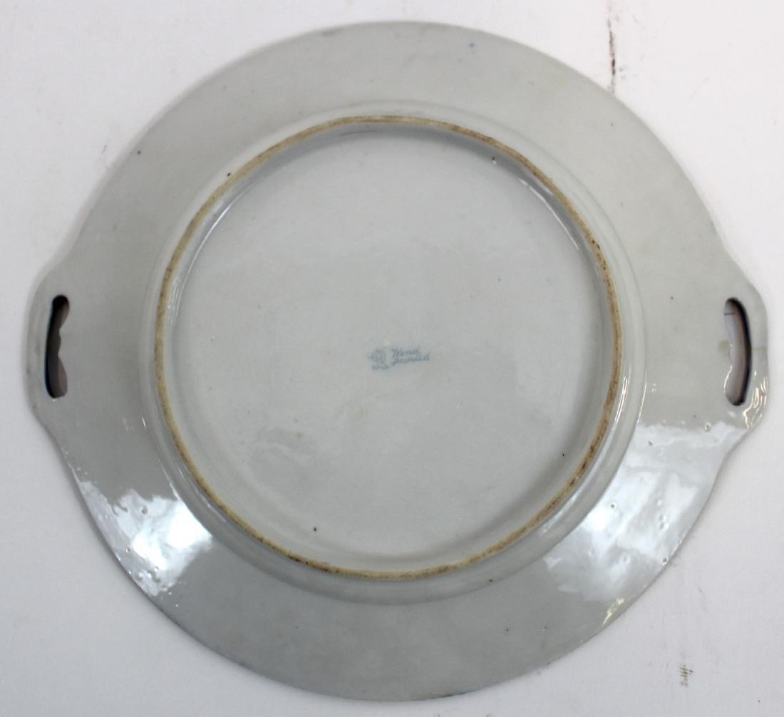 Nippon Cobalt and Gilt Decorated Platter - 2