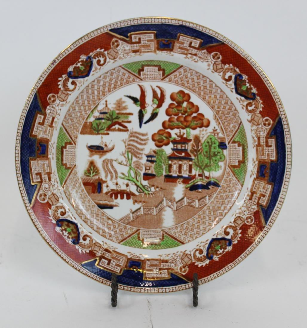English Imari Plate for W. Ridgway