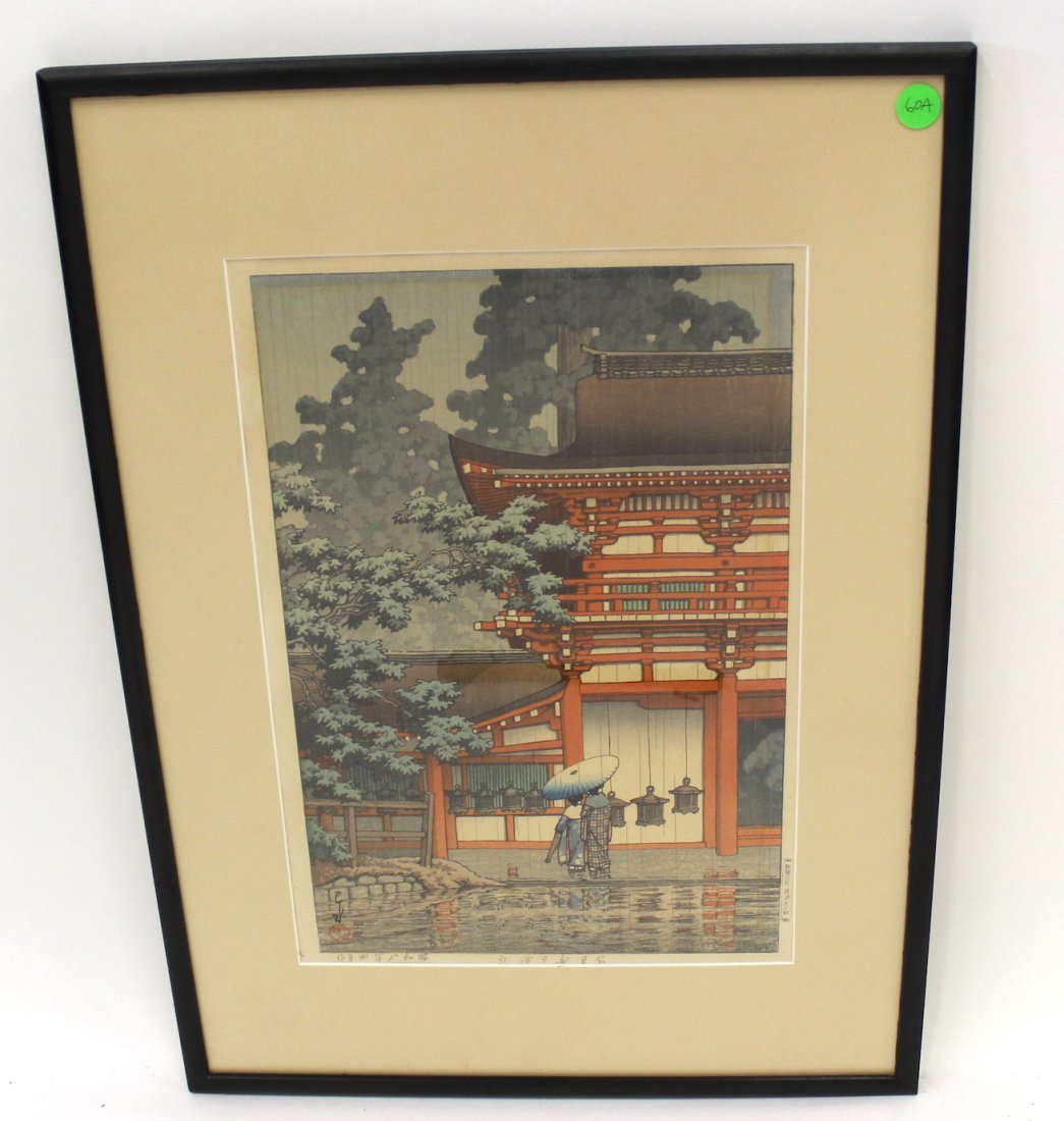 Japanese Wood Block Print