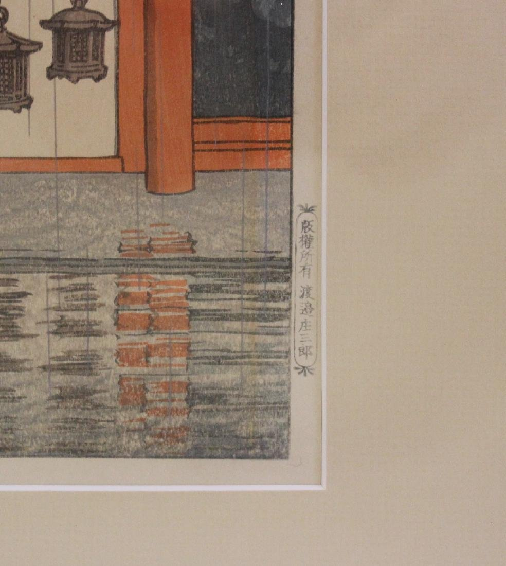 Japanese Wood Block Print - 3