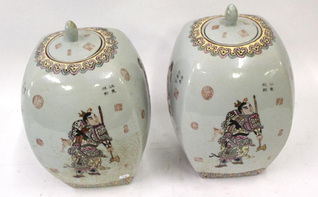 Pr. Oriental Ginger Jars.