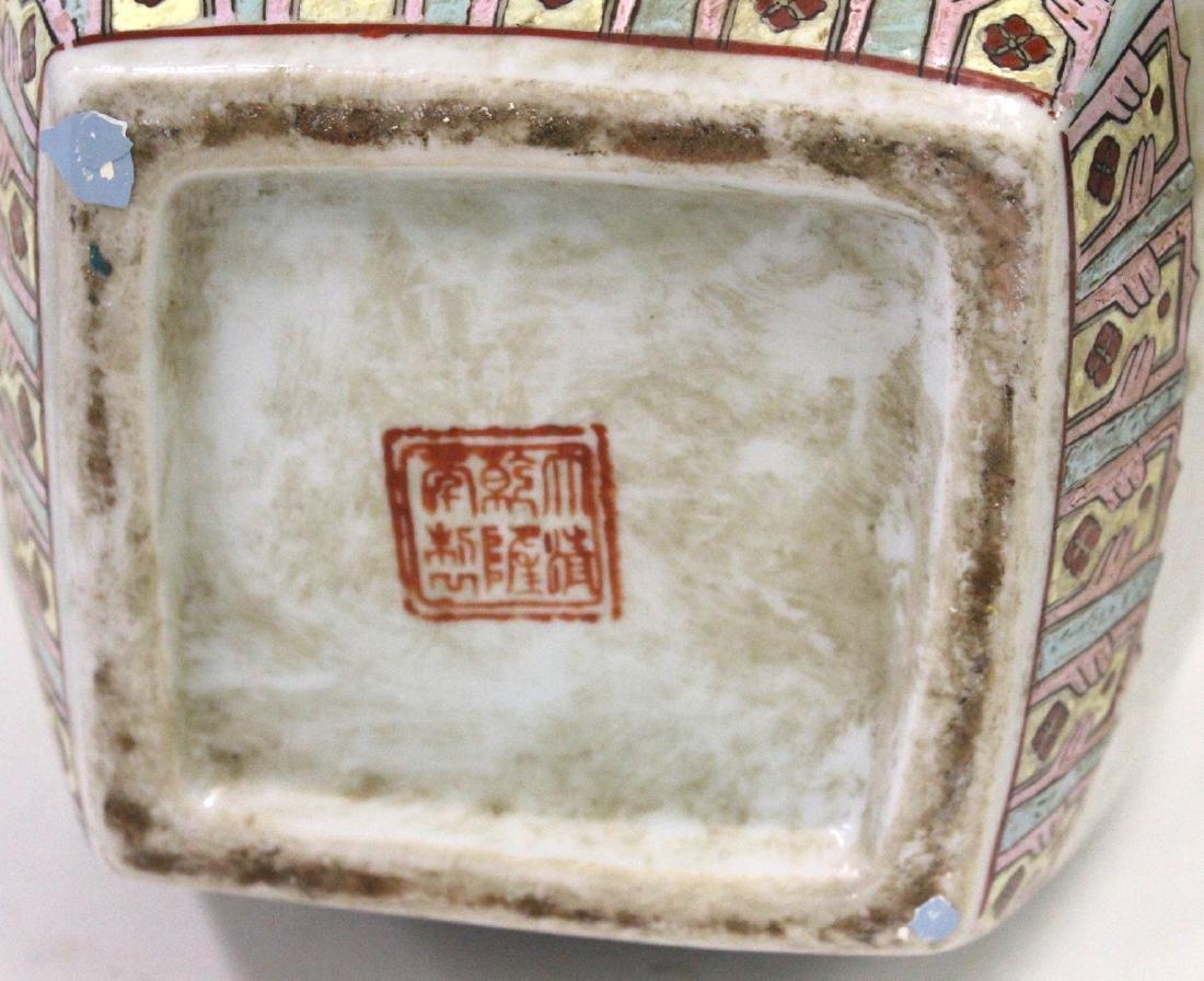 Pr. Oriental Ginger Jars. - 2