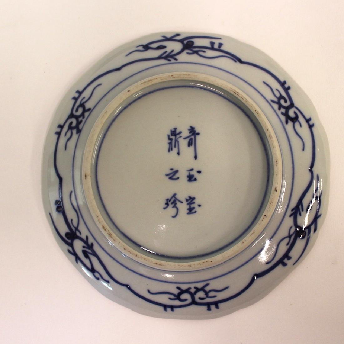 Imari Oriental Plates (10) - 3