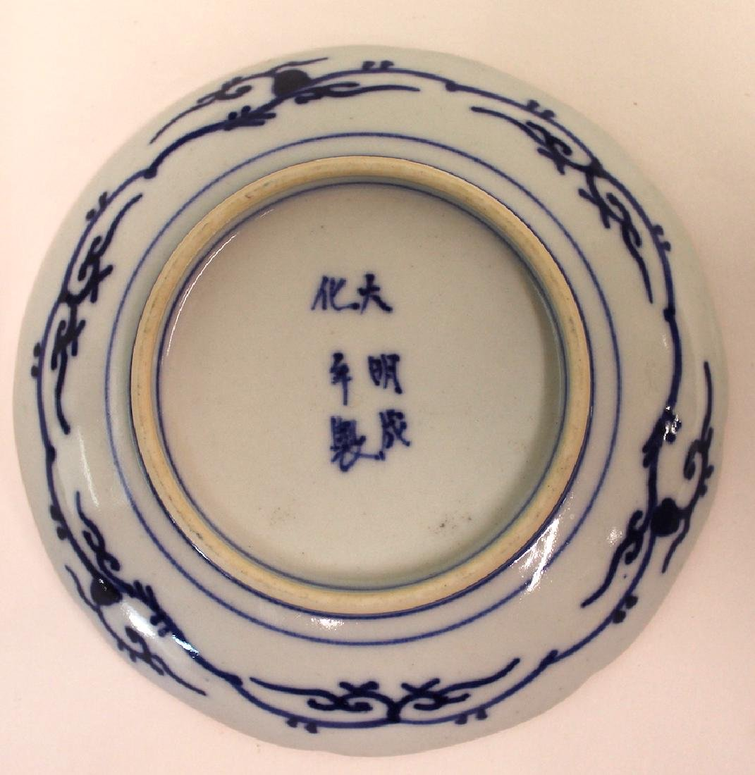 Imari Oriental Plates (10) - 5