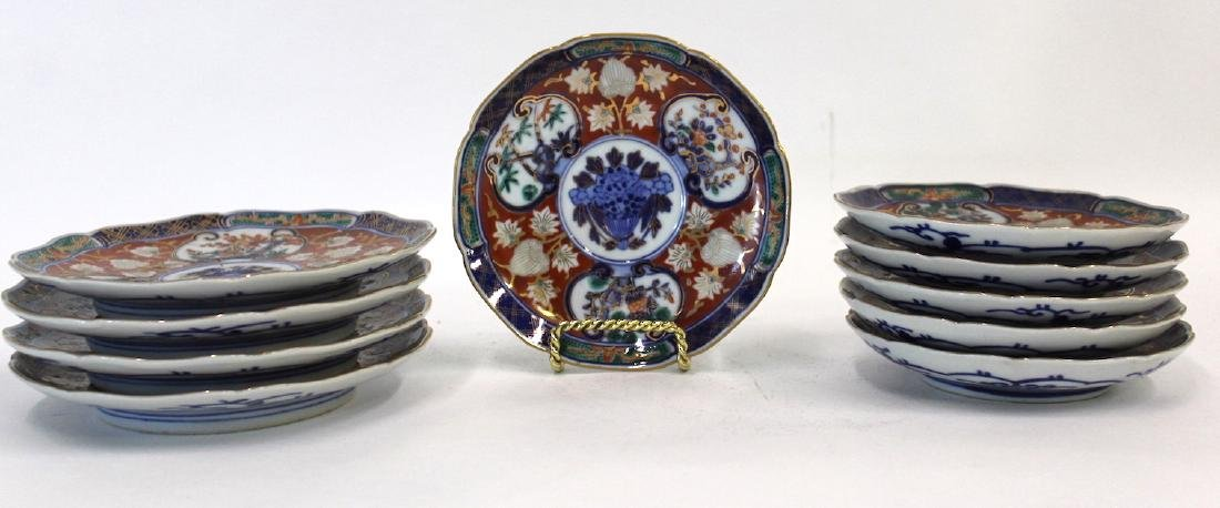 Imari Oriental Plates (10) - 6
