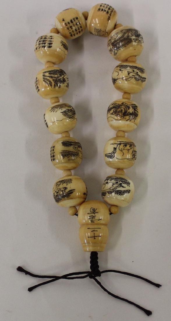 Oriental Large Bead Necklace