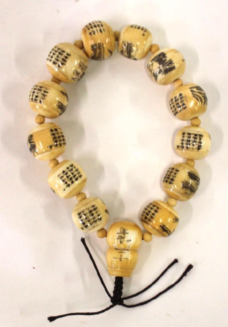 Oriental Large Bead Necklace - 3