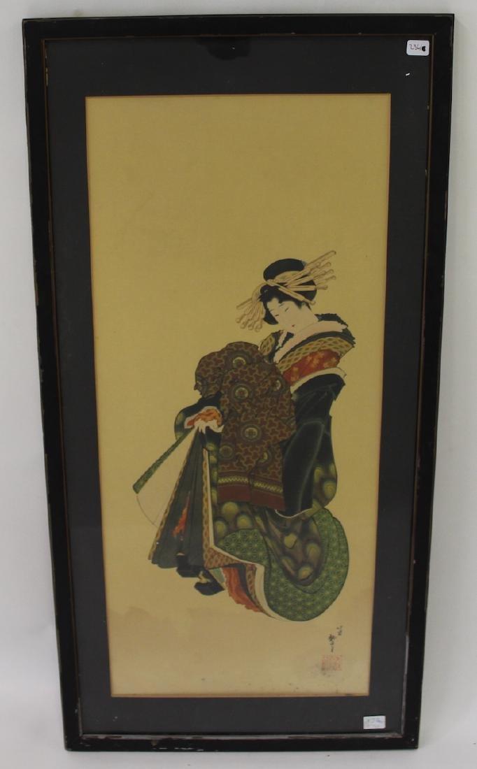 Hokusai. Japanese Wood Block Print