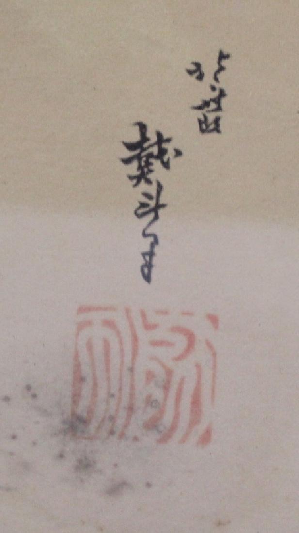 Hokusai. Japanese Wood Block Print - 2