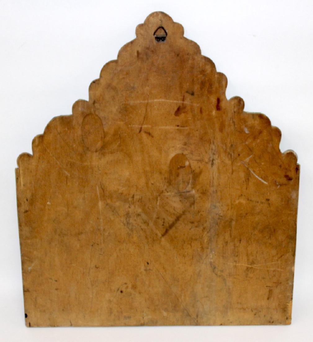 Victorian Gentleman's Brass Mirror - 5