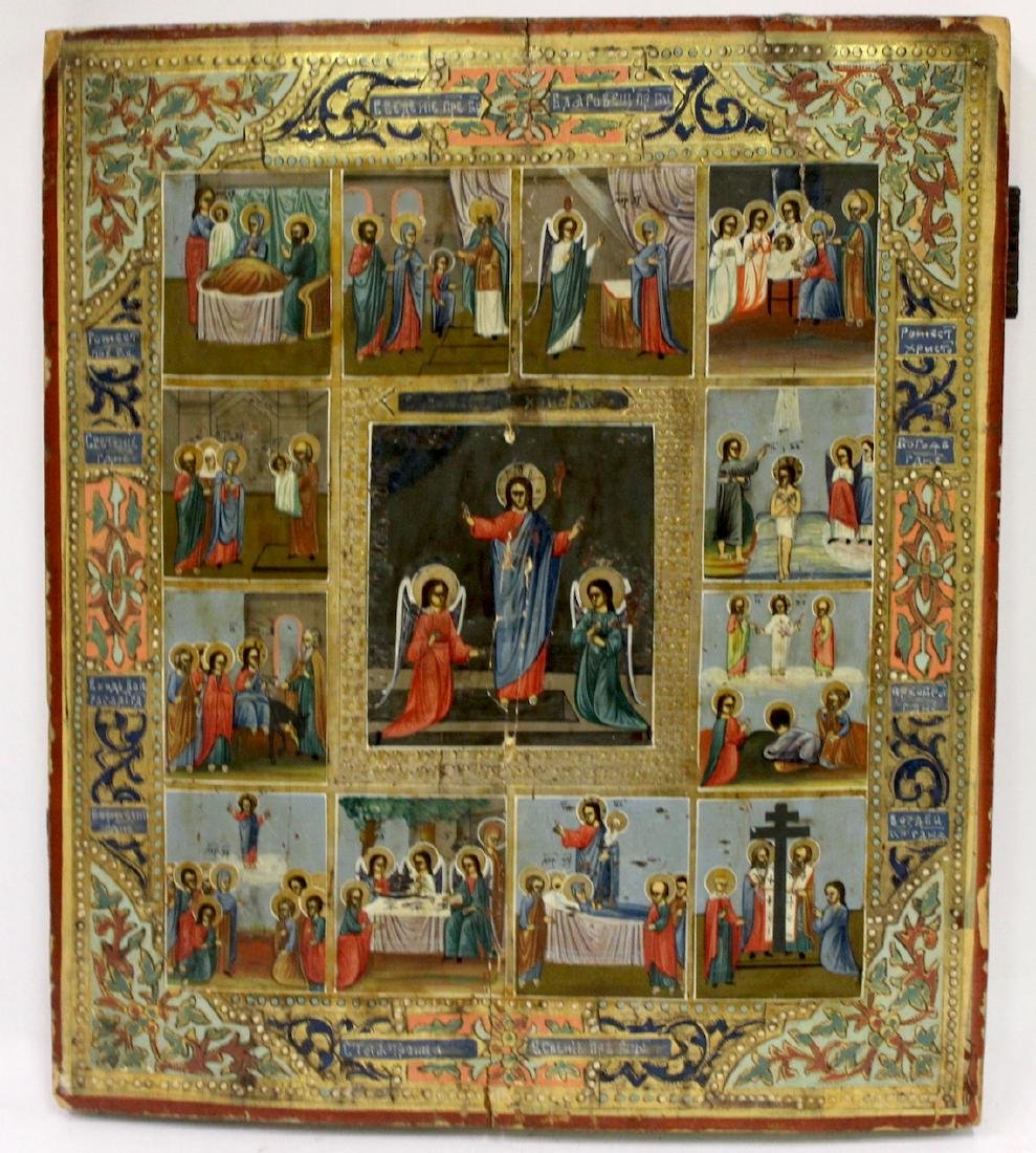 Russian Icon in the 18th C. Style