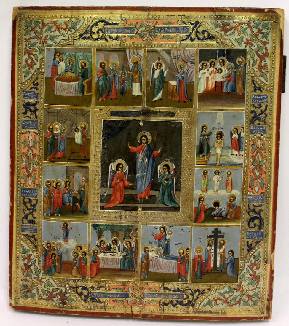 Russian Icon in the 18th C. Style - 2