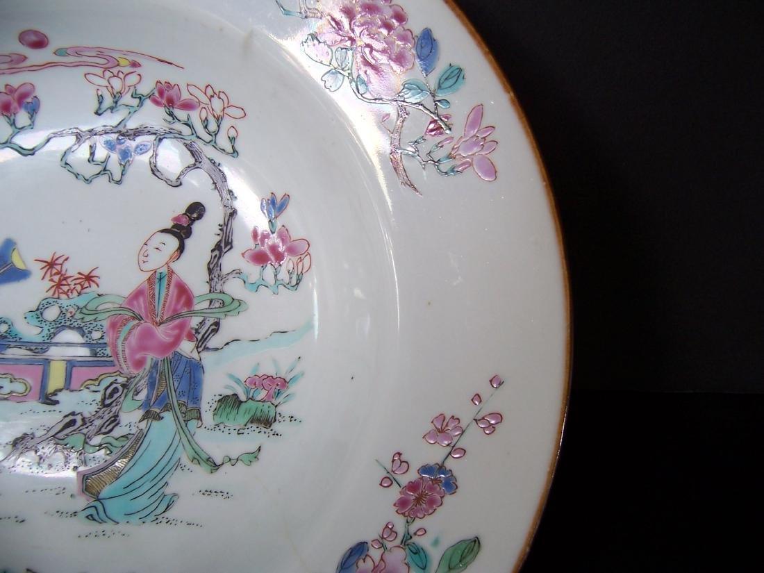 Qing Dynasty Barber's Bowl Yongzheng (1723-1735) - 7