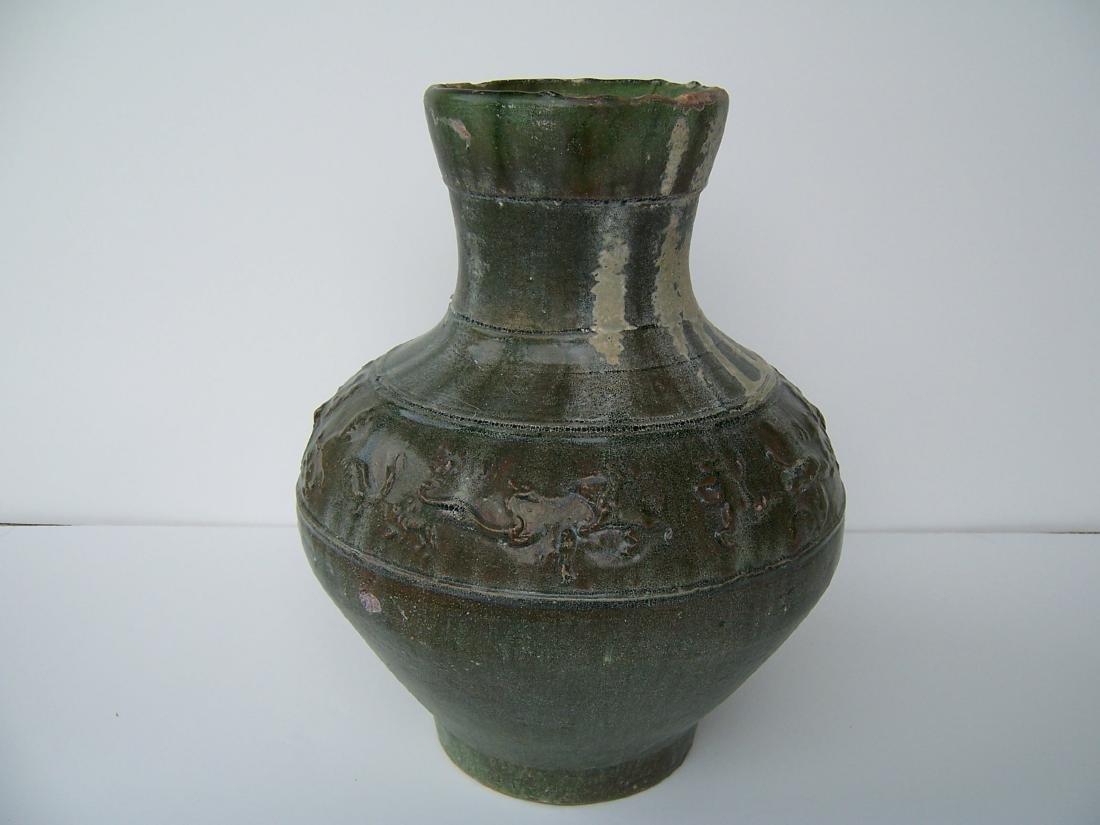 Han Dynasty Hu Jar. . (C.  100 BC - AD 08) - 2