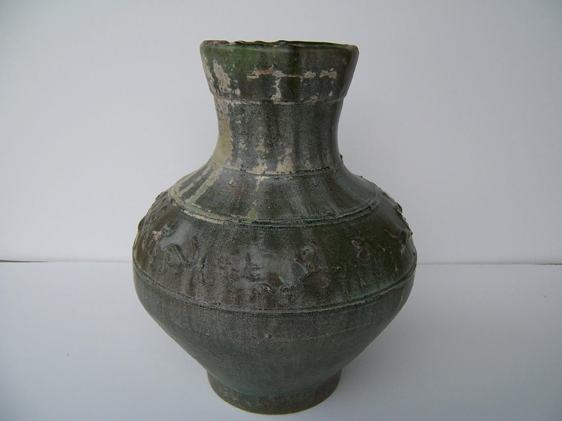 Han Dynasty Hu Jar. . (C.  100 BC - AD 08) - 4