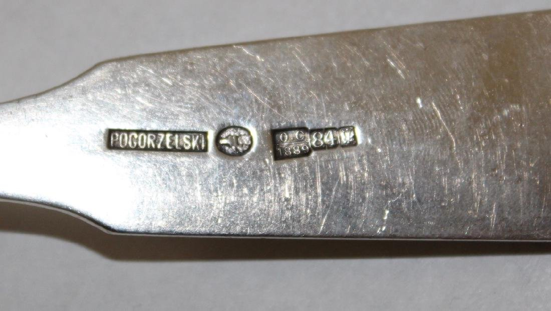Pogorzelski Sterling Silver Ladle - 4