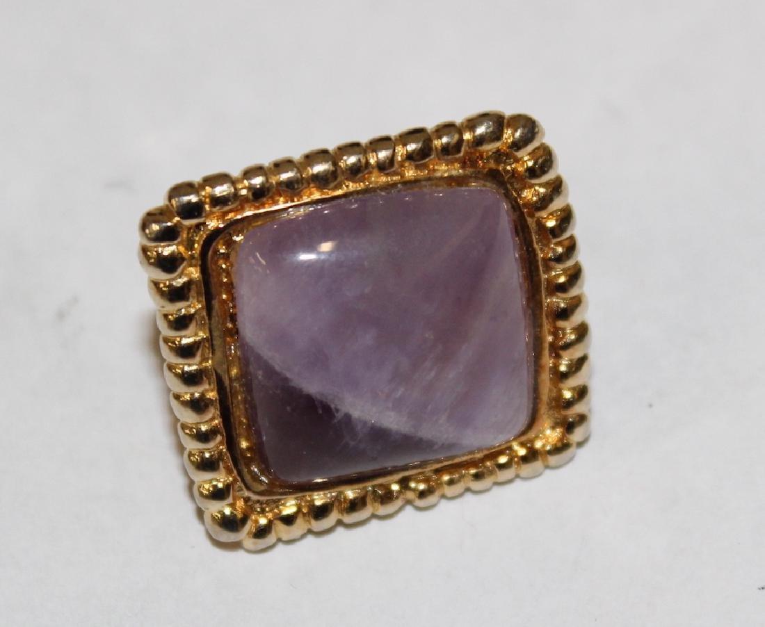Vintage Costume Jewelry Rings (6) - 8