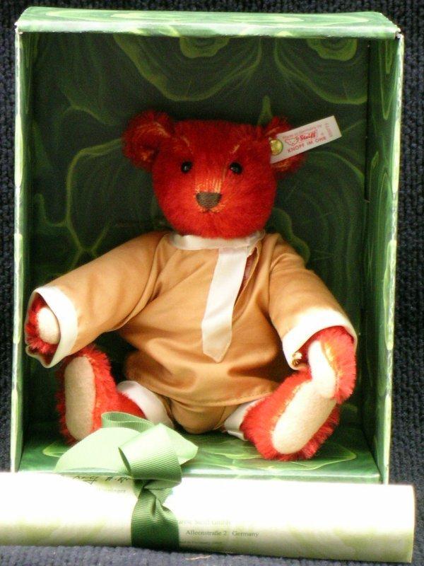 12: Steiff, Teddy Bear Baby Alfonzo