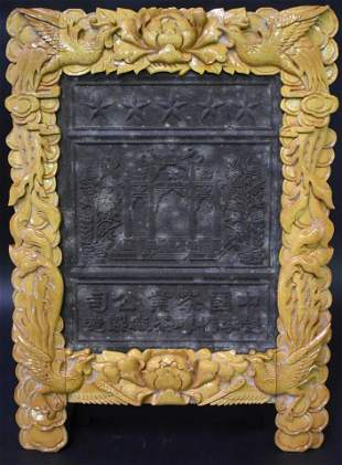 Oriental Wood Carved Easel Back Table Screen