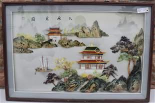 Unusual Artistic Oriental Harbor Scne