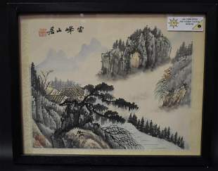 Japanse Woodblock Print