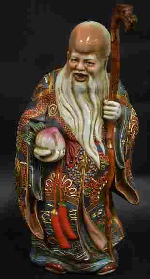 Oriental Elder