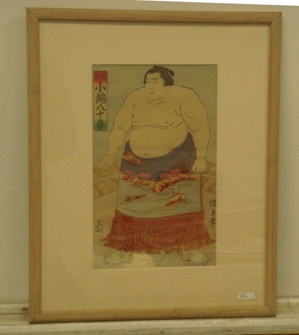 701A: Japanese Woodblock Print