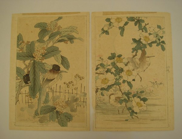702: Two(2) Japanese Woodblock Prints