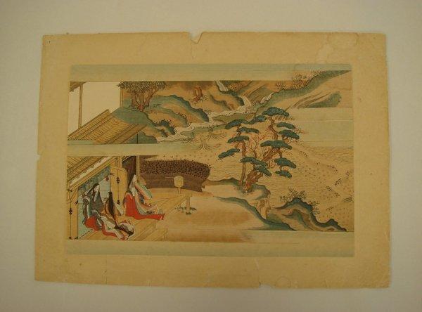 703: Japanese Woodblock Print