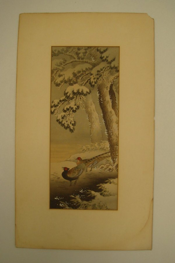 704: Japanese Woodblock Print