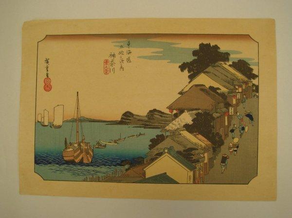 705: Kunagawa; Japanese Woodblock Print