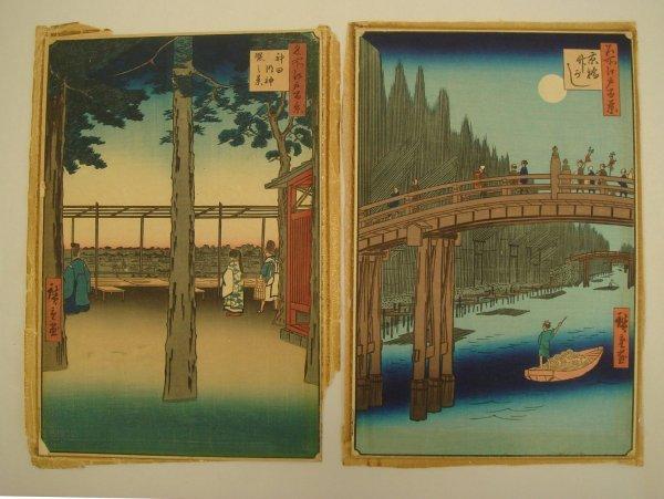 707: Two(2) Japanese Woodblock Prints