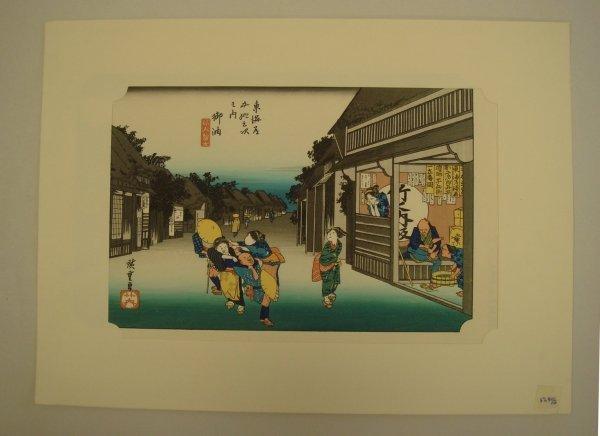 708: Yurakucho Chi Yodaku; Japanese Woodblock Print