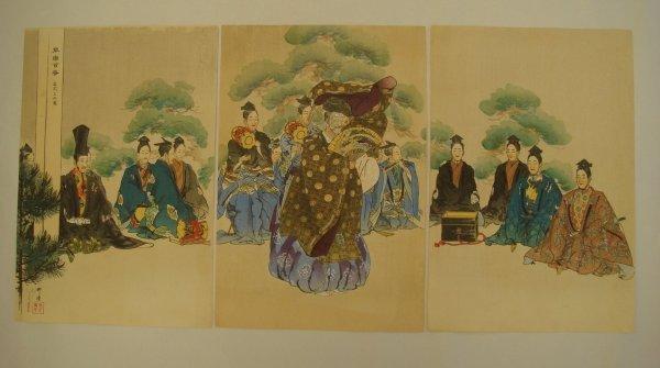 709: Three(3) Japanese Woodblock Prints
