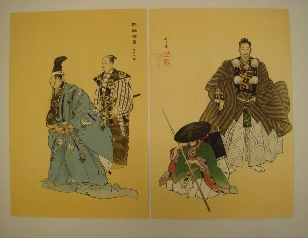 710: Two(2) Japanese Woodblock Prints