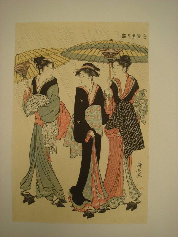 711: Japanese Woodblock Print