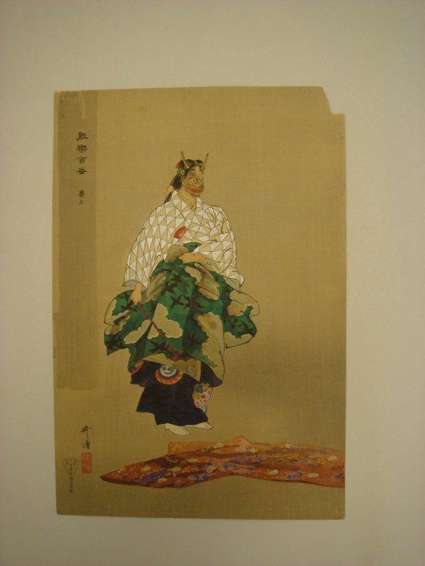 714: Japanese Woodblock Print
