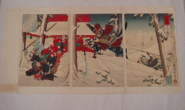 763: Japanese Woodblock Print