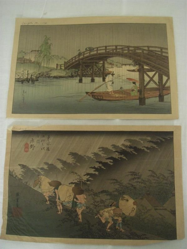 703A: Two(2) Japanese Woodblock Prints