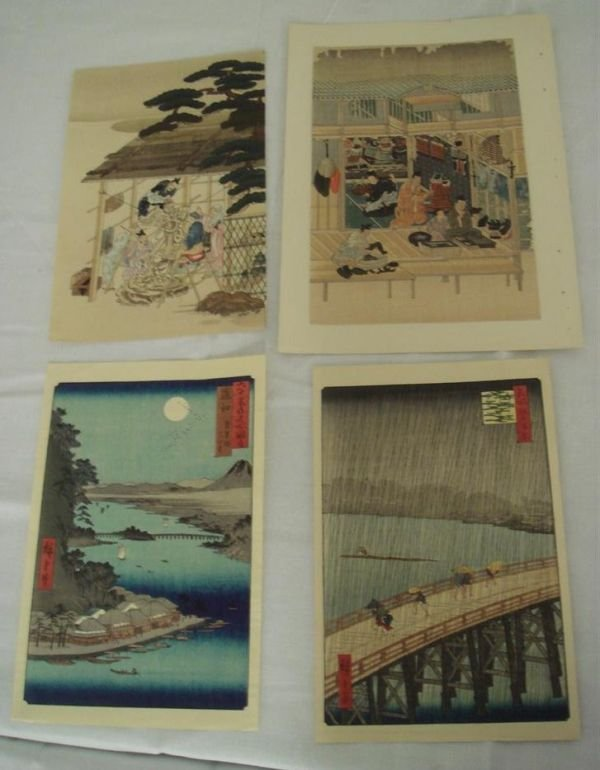 704A: Four(4) Japanese Woodblock Prints