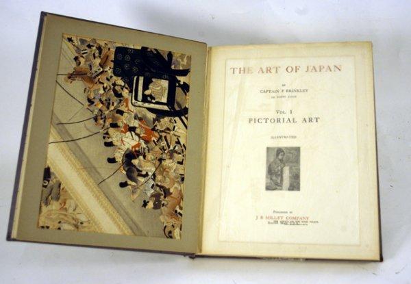 "218: ""JAPAN"" EMPRESS EDITION"